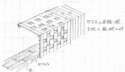 003%20Nap-House.JPG